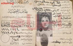 بالصور .. غرائب وألغاز عن نادية لطفي قد لا نجدها بأي ممثل مصري