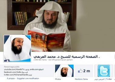 """""""السعودية"""" تويتر يتحول إلى منبر الحلال والحرام"""