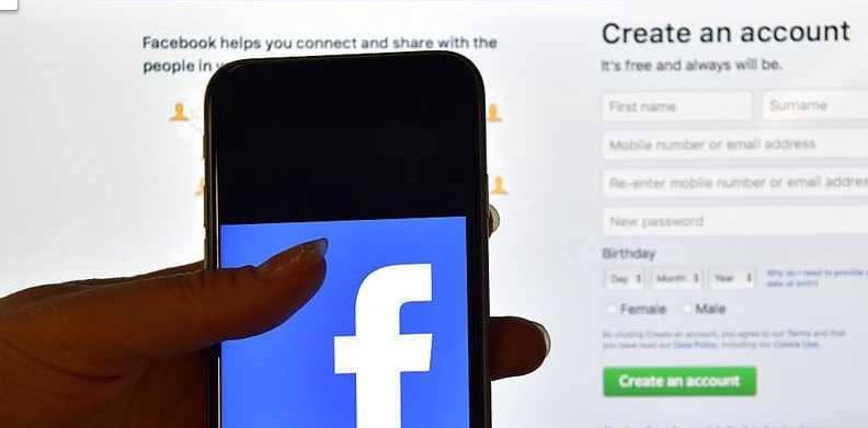 """ثغرة تهدد بيانات المستخدمين ..  و""""فيسبوك"""" يتدخل"""