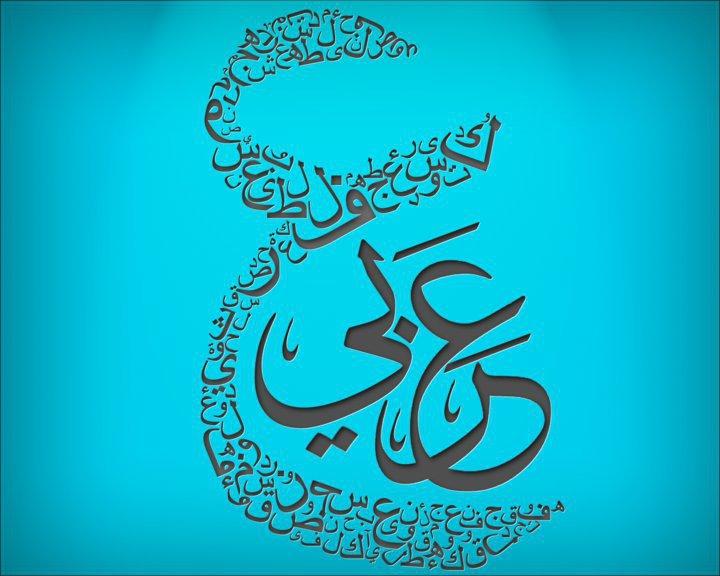 موسى: اللغة العربية تمر بأزمة ثقافة خطيرة