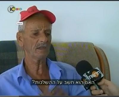 بالفيديو .. والد الإستشهادي الذي قتل الجندي الإسرائيلي : أبني مجرم ويجب أن يقتل