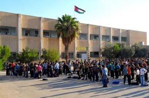 """""""التربية والتعليم"""":توزيع جدول الامتحانات الموحد غداً الاحد"""