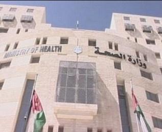 المقابلين .. مناشدة الى وزير الصحة ووزير الاشغال  بإنهاء مركز صحي شامل