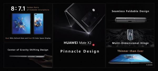"""""""هواوي"""" تعلن عن إطلاق هاتف HUAWEI Mate X2 الجيل الجديد"""