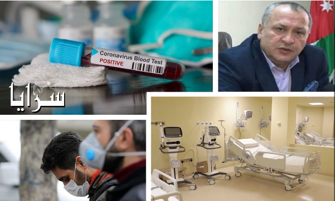 """مدير مستشفى حمزة لـ""""سرايا"""": حالة المصابين بكورونا مستقرة و لا تحتاح لأجهزة """"تنفس صناعي"""""""