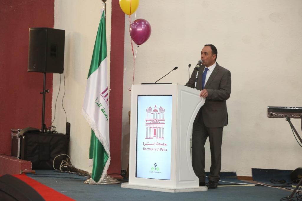 المولا يرعى حفل تكريم طلبة جامعة البترا المتفوقين أكاديميًا