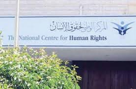 """""""حقوق الإنسان"""" يدين ضرب ناشطين عند اعتقالهم"""