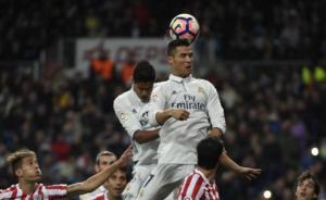 ريال مدريد ينفرد بالصدارة بعد فوزه على أتلتيك بلباو