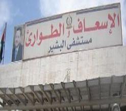 اندلاع مشاجرة بين عشيرتين في طوارئ مستشفى البشير