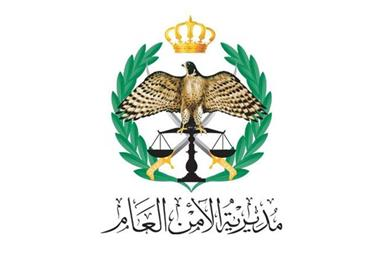 بالاسماء  .. تنقلات والحاقات بين عدد من الضباط في الأمن العام