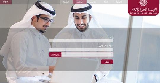 وظائف شاغرة في المؤسسة القطرية للاعلام - - رابط التقديم