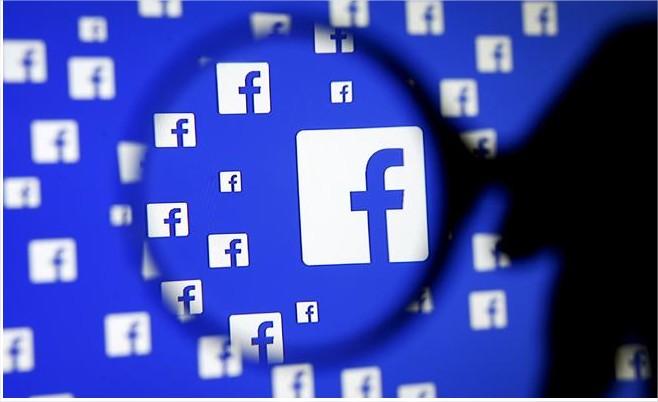 كيفية تعطيل الإعلانات في فيسبوك