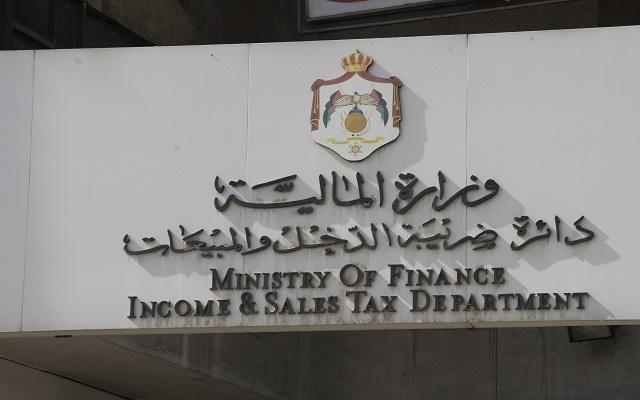مشروع قانون جديد لضريبة المبيعات  ..  تفاصيل