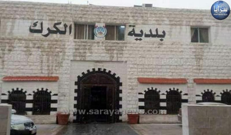 انسحاب أعضاء مجلس بلدي الكرك الخمسة احتجاجا على انتشار المخالفات وإغلاق أرصفة المشاة