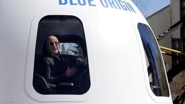 بيع المقعد الأخير في رحلة بيزوس إلى الفضاء  ..  بالملايين