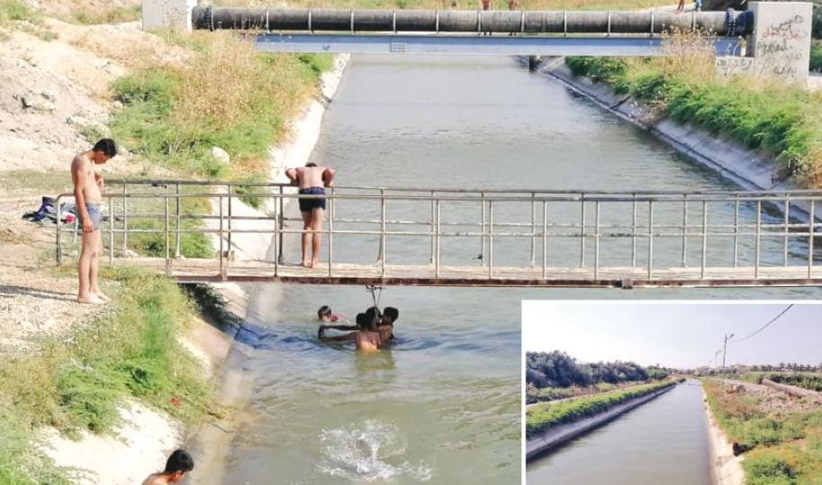 """الدفاع المدني: تجنبوا السباحة العشوائية في """"السدود و البرك الزراعية و قنوات المياه الجارية"""""""