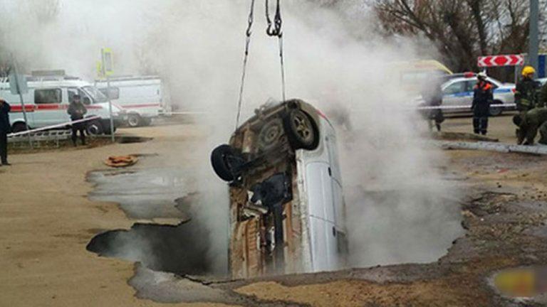 روسيا ..  الأرض تبتلع سيارة في حفرة من الماء المغلي (صور)