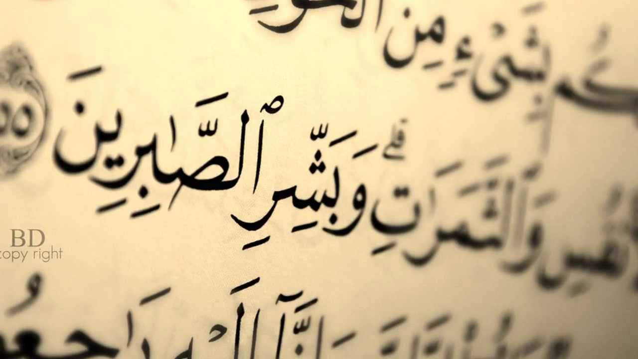 """الحاجة أمونة مفضي النجادا """" ام عبد الرحمن"""" في ذمة الله"""