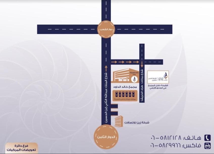 الشرق العربي للتأمين تعلن عن إنتقال فرع تعويضات المركبات من البيادر إلى منطقة الدوار الثامن اعتباراً من الأحد 27/8/2017