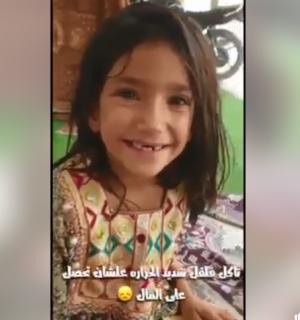 بالفيديو ..  ما حقيقة الطفلة التي تتناول الفلفل الحار مقابل اعطاءها المال؟