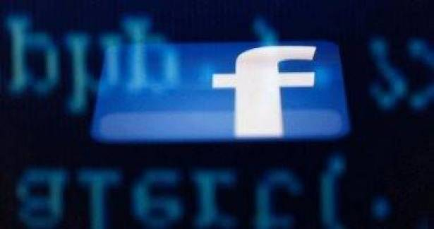 """إليكم سبب ظهور كلمة """"مبروك"""" باللون الأحمر على """"فيسبوك""""!"""