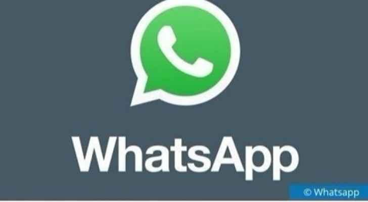 وظائف جديدة في تطبيق واتس آب لأجهزة أندرويد