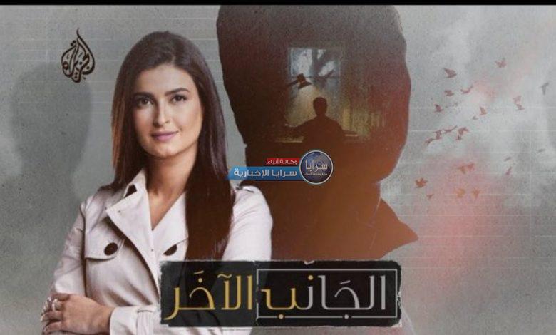 """أنباء عن إقالة علا الفارس من """"الجزيرة"""""""