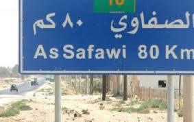 """أهالي الصفاوي يعاودون إغلاق طريق بغداد احتجاجاً على انقطاعات المياه .. و المياه  تستجيب لـ""""سرايا """""""