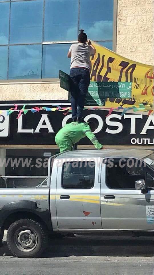 صورة صادمة لموظف في امانة عمان يعتلي ظهر عامل وطن في احد شوارع عمان  ..  شاهد
