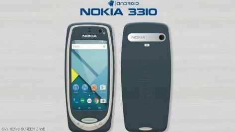 لا تصدقوا الشائعات عن نوكيا 3310