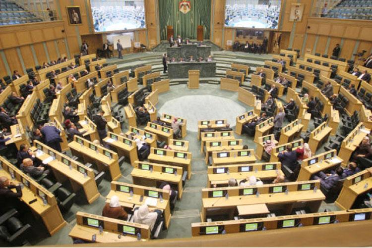 صدور إرادة ملكية بفض الدورة الاستثنائية لمجلس النواب