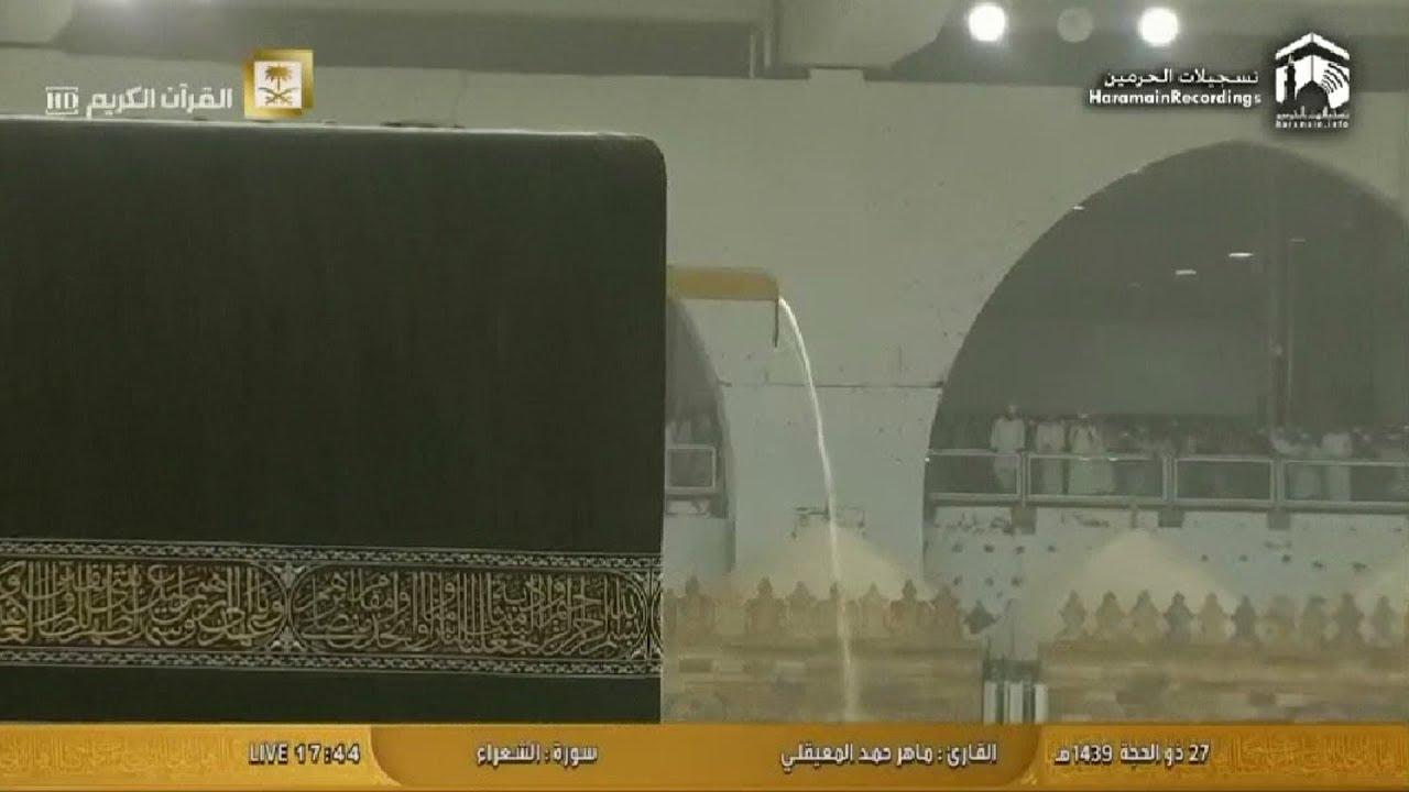 بالفديو  ..  هطول امطار غزيرة على الحرم المكي اثناء اذان المغرب 27 رمضان