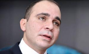 """الأمير علي ينتقد """"الفيفا"""" لحل لجنة مكافحة العنصرية"""