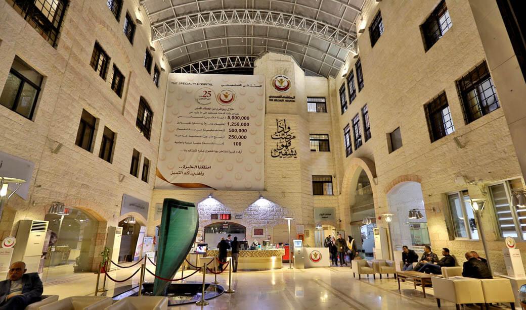 المستشفى التخصصي في عمّان ..  أيقونة طبية عريقة و خبرات عالية يضعها بين أيديكم
