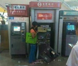 صور طريفة.. صينية ابتلع الصراف بطاقتها الائتمانية.. فاستعادتها بطريقة غريبة