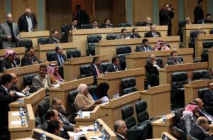 انتخاب لجنة الطاقة النيابية - أسماء