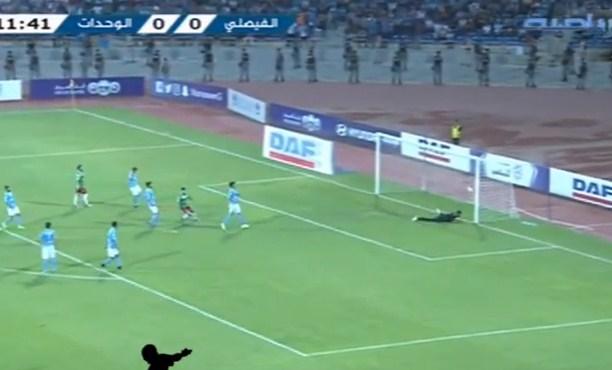 بالفيديو  ..  شاهد اهداف مباراة الوحدات و الفيصلي