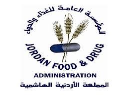 الغذاء والدواء تغلق (424) منشأة غذائية في الربع الأول العام الحالي