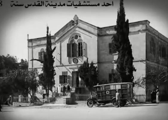 بالفيديو .. فلسطين قديما
