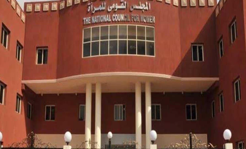 مصر ..  هذا جديد قضية المغتصب والمتحرش بعشرات الفتيات