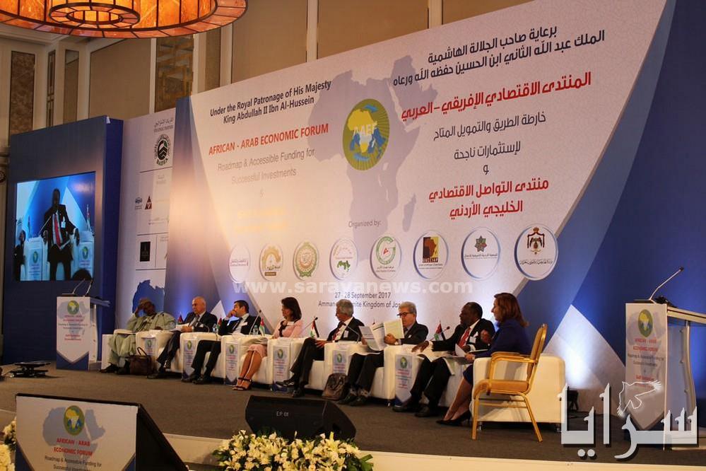 بالصور  ..  افتتاح فعاليات المنتدى الاقتصادي العربي الافريقي