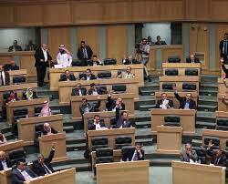 """قرار """"النواب"""" بطرد السفير الإسرائيلي """"تاريخي"""" ولكنه غير ملزم دستورياً"""
