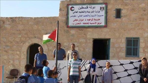 الاحتلال الإسرائيلي يخطر مدرسة إبزيق في شمال طوباس بازالة السلك الشائك حولها
