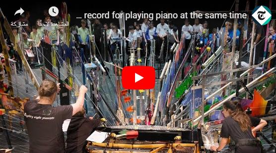 بالفيديو .. والصور ..  88 طالب يعزفون على نفس البيانو في آن واحد ..  دخلوا جينيس بهذه الطريقة
