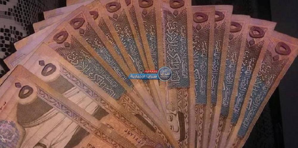 1.6 مليار دينار حوالات الأردنيين بالخارج بـ8 أشهر