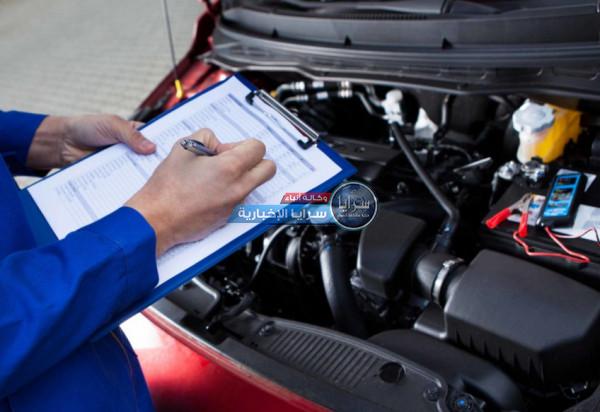 تعرف على نصائح اختيار المركز المناسب لصيانة السيارة