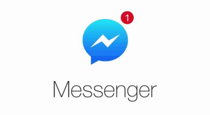 """فيسبوك"""" تبسّط خدمة """"مسنجر"""""""