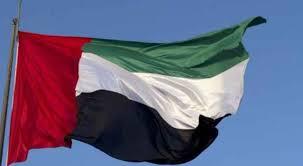 السفارة الإماراتية بعمان تفتح عزاء لدبلوماسييها الذين قضوا بقندهار
