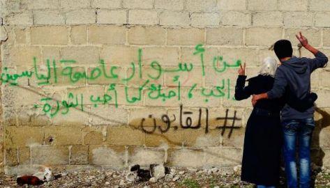 "زوجان سوريّان يؤكدان صمودهما وحبهما عبر جدران دمشق ""صورة"""