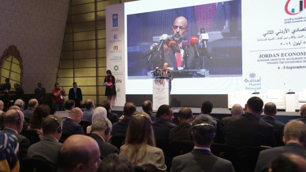 توصيات المنتدى الاقتصادي الثاني في البحر الميت